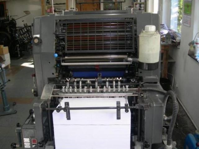 Heidelberg GTOZ-46 Zweifarben-Offsetdruckmaschine - 3