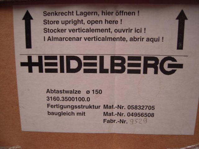 Heidelberg Abtastwalze/Scannertrommel für Primescan - 2