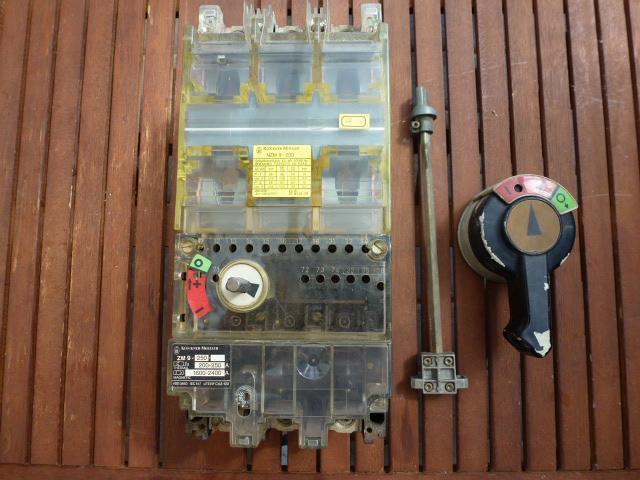 Leistungsschalter Lasttrennschalter NZM 9-250 mit Thermoelement ZM 9-250 - 2