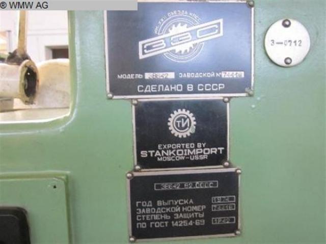STANKOIMPORT Werkzeugschleifmaschine 3B642 - 2