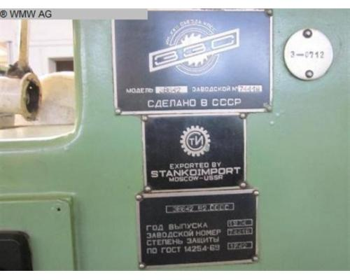 STANKOIMPORT Werkzeugschleifmaschine 3B642 - Bild 2