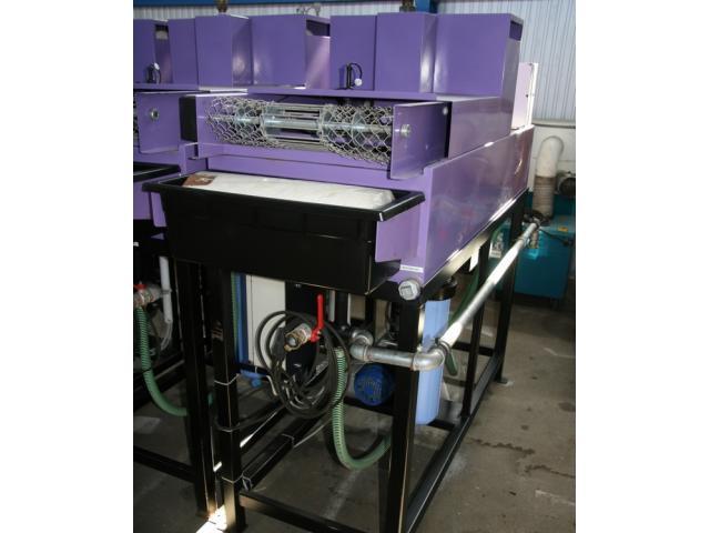 FUNKE MOTION&CONTROL Filteranlage P480-1000 - 1