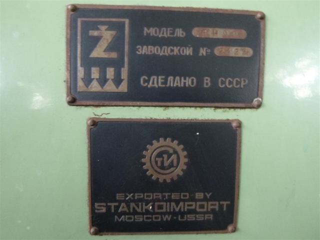 Stankoimport Fräsmaschine - Universal 6H80 - 5