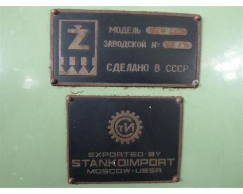 Stankoimport Fräsmaschine - Universal 6H80 - Bild 5