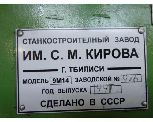 Kirov Hohlspindeldrehmaschine 9M14 - Bild 6