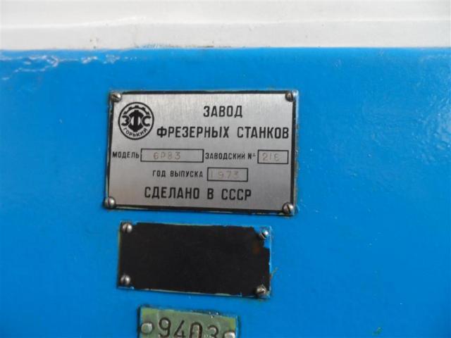 Stankoimport Fräsmaschine - Universal 6P83 - 4