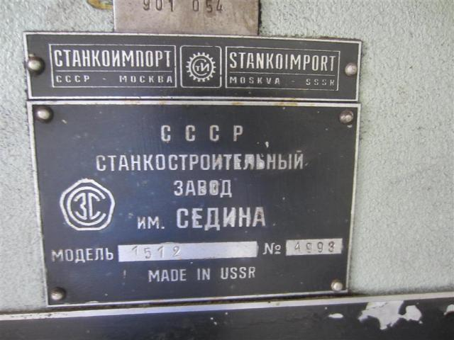 Stankoimport Einständerkarusselldrehmaschine Sedin 1512 - 5